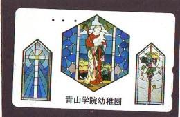 Télécarte  Japon * EGLISE * CHURCH * ART * KUNST (16) RELIGION VITRAIL * STAINED GLASS JAPAN PHONECARD - Malerei