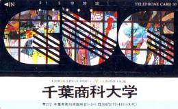 Télécarte  Japon * EGLISE * CHURCH * ART * KUNST (17) RELIGION VITRAIL * STAINED GLASS JAPAN PHONECARD - Malerei