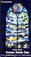 Télécarte  Japon * EGLISE * CHURCH * ART * KUNST (41)  * RELIGION VITRAIL * STAINED GLASS JAPAN PHONECARD - Pintura
