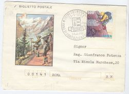 1982 Cremona MOUNTAINEERING FILM FESTIVAL Illus MOUNTAIN CLIMBING Postal STATIONERY LETTERSHEET Italy Cover Stamp Cinema - Escalade