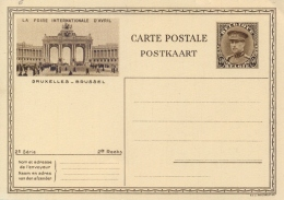Belgium 1931 Postal Stationery Picture Postcard 2e Serie Bruxelles Foire International 40 C. Unposted - Postwaardestukken