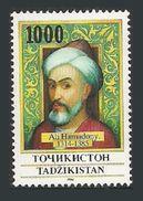 TAJIKISTAN 1994 ALI HAMADONY PERSIAN MYSTIC ROMAN INSCRIPTION SET MNN - Tajikistan