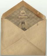 EGD00201 Egypt / His Majesty Lives - Royal Advertising - Trade Mark Envelope / Unused - Advertising