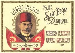 EGD00101  Egypt / Leader Of The 1919 Revolution - Saad Zaghloul, The Late Prime Minister Of Egypt - Advertising