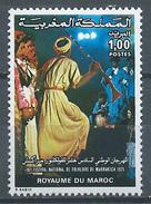 Maroc YT N°731 Festival De Folklore De Marrakech Neuf ** - Marocco (1956-...)