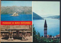 °°° 8543 - MONTENEGRO - POZDRAV IZ BOKE KOTORSKE - 1971 With Stamps °°° - Montenegro