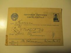 USSR RUSSIA ESTONIA 1948 POSTAL STATIONERY TALLINN TO KURESSAARE POSTAGE DUE PENALTY , Ra - 1923-1991 UdSSR