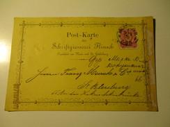 1878 SCHRIFTGIESSEREI FLINSCH , POSTCARD FRANKFURT A. M. TO RUSSIA ST. PETERSBURG , FRANKED   ,0 - Briefe U. Dokumente