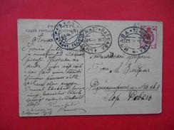 Russian POLAND 1907 TPO Route #72 MLAVA - WARSAW. Russian Postcal Card. RR! - 1857-1916 Imperium