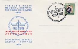 Belgrade Beograd 1969 - Hospital For Women And Children - Hopital - Medical Medecine Health - 1945-1992 République Fédérative Populaire De Yougoslavie
