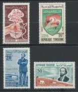 TUNISIE 1959 . Série N°s 466 à 469 . Neufs **  (MNH) - Tunisie (1956-...)