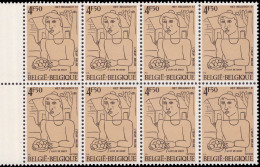 Belgium 1868** X 8  Oeuf Belge  MNH - Belgium