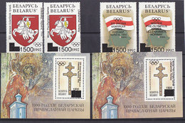Olympics 1994 - History - BELARUS - 2 S/S+Set MNH - Invierno 1994: Lillehammer