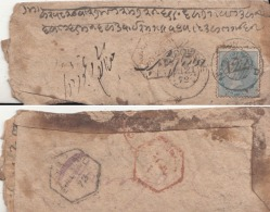 "India  1872  QV   1/2A  On Cover  Tied  Numeral "" 122 ""  / N / W / P  CHANDAUSSEE    #  02273   D    Inde Indien - 1858-79 Compagnia Delle Indie E Regno Della Regina"