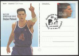 "Croatia Zagreb 2014 / 50 Years Of Birth Of Drazen Petrovic / The Motif Of The Comic ""Boy"" / Basketball Player - Basketball"
