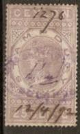 Ceylon 1882 25c Fiscal Stamp  Used - Ceylan (...-1947)