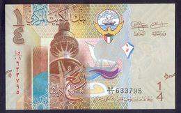 Kuwait 250 Fils (1/4 Dinar ) 2014 UNC P- 29 - Koweït