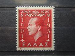 VEND BEAU TIMBRE DE GRECE N° 582 , XX !!! - Greece