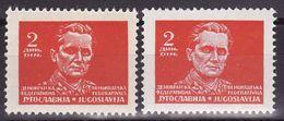 Yugoslavia 1945  Mi 473 X,y, MNH** - 1945-1992 République Fédérative Populaire De Yougoslavie