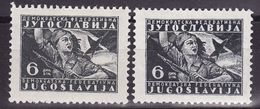 Yugoslavia 1945  Mi 480 X,y, MNH** - 1945-1992 République Fédérative Populaire De Yougoslavie
