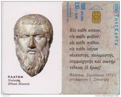 GREECE PHONECARD PLATON-X1256- 40000pcs-9/01-USED - Greece