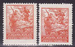 Yugoslavia 1945  Mi 485 X,y, MNH** - 1945-1992 Socialistische Federale Republiek Joegoslavië