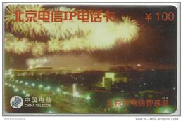 = CHINA - PREPAID  - 213  - MY COLLECTION   = - China