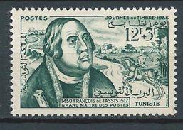 TUNISIE 1956 . N° 419 . Neuf ** (MNH) - Tunisie (1956-...)