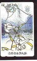 Télécarte  Japon * EGLISE * CHURCH * ART *  * KUNST (123) RELIGION VITRAIL * STAINED GLASS * JAPAN PHONECARD - Schilderijen