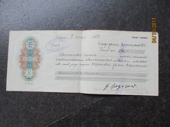 1939 ESTONIA  BILL OF EXCHANGE 500 KROONI KOLGA JAANI ÜHISPANK    , M - Non Classés