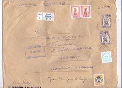 BAHRAIN, 1991, R-letter 27,7 X 25,4 Cm, Michel 400 (2), 259 (2), Surtaxe Stamp, FREE KUWAIT Vignette - Bahrein (1965-...)