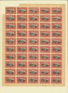 Congo Belge  Ocb Nr:  55  ** MNH   (zie Scan)  III2 A7 T14 Quelques Dents Detaché - Feuilles Complètes
