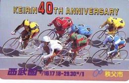 Télécarte * Cyclisme (1177) RADFAHREN *  BICYCLE * Wielrennen * FIETSEN * Cycling * Phonecard * TELEFONKARTE - Sport