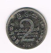 ) SRI  LANKA  2 RUPEES  2009 - Sri Lanka