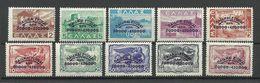 GRIECHENLAND GREECE 1944 Michel 485 - 494 MNH - Griechenland