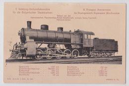 E. Güterzug-Verbundlokomotive Für Die Bulgarischen Staatsbahnen - Locomotive Bulgarie - Train Bulgaria Hanomag N°83 - Bulgaria