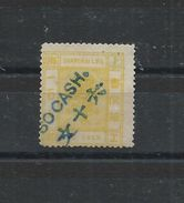 1886 SHANGHAI 60 CASH SURCH ON 100 CASH YELLOW UNUSED CHAN 118 $25 - Unused Stamps