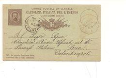 1848) Storia POSTALE Annullo Collettoria Ottagonale VERNAZZA 1886 X Piroscafo SESIA Costantinopoli - 1900-44 Vittorio Emanuele III
