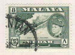 1957 Joint Issue / Gemeischaftsausgabe - Malacca / Malaya Kedah Mi 87 Used - East Coast Railway / Ostküsten-Eisenbahn - Gezamelijke Uitgaven