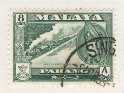 1957 Joint Issue / Gemeischaftsausgabe - Malacca / Malaya Pahang Mi 69 Used - East Coast Railway / Ostküsten-Eisenbahn - Gezamelijke Uitgaven