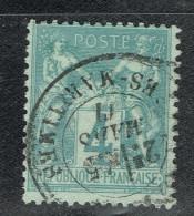 A4b-N°63 Sans Défaut - 1876-1898 Sage (Type II)
