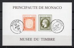 MONACO BLOC FEUILLET   MUSEE DU TIMBRE  N° 58a  NEUF ** Non Dentelé  Cote 250 Euros - Blocks & Kleinbögen