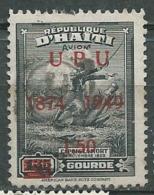 Haiti   Aerien - Yvert N° 57 Oblitéré -   Aab15917 - Haiti