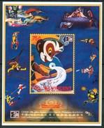"""1996 S. Vincent Grenadine """"China 96"""" Esposizione Filatelica Stamp Exhibition  MNH** B197 - St.Vincent E Grenadine"""