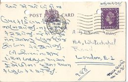 1968 Great Britain Post Card Stationary 3d Prepaid Stamps London. - 1952-.... (Elizabeth II)