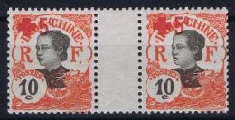 Indo Chine : Yv 67 Sans Millésime Postfrisch/neuf Sans Charniere /MNH/** - Indochine (1889-1945)