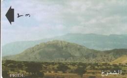 "Oman - ""Pride"" Highland Ranges - 29OMNW - Oman"
