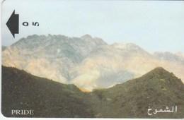 "Oman - ""Pride"" Mountain In Clouds - 29OMNX - Oman"