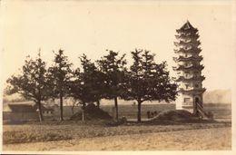 Chine, Tsingtao, Une Pagode, 1931     (bon Etat)  Dim: 14 X 9.5 - Lieux