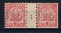 Tunesie Yv Nr 23  MNH/** Sans Charnière  Postfrisch 1904 Millésime - Ongebruikt